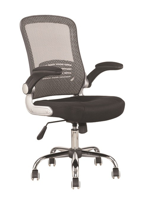 Boardroom Chairs - Ideal Furniture