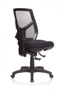 Mesh Back Chairs - Ideal Furniture
