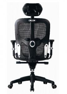 Mesh Chair - Ideal Furniture