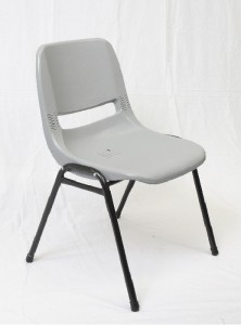 FX Visitor Chair P100 Grey
