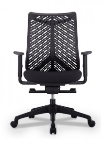 Ergonomic Chair - Ideal Furniture