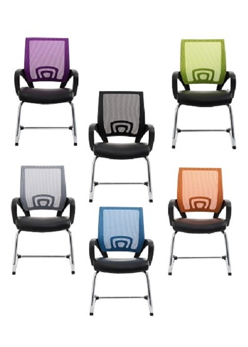 View-Visitors-Office-Chairs-Group